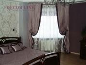 Шторы в классическом стиле в Тольятти и Самаре