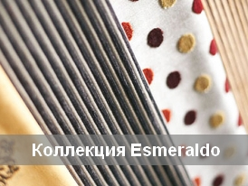 Ткани Kobe коллекция Esmeraldo
